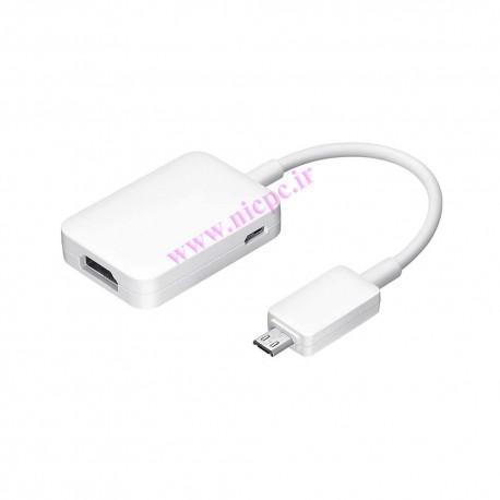 دستگاه اتصال موبایل و تبلت به HDTV (مبدل micro usb به HDMI برای mhl v2)